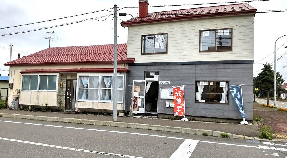 池田町大通教室画像02